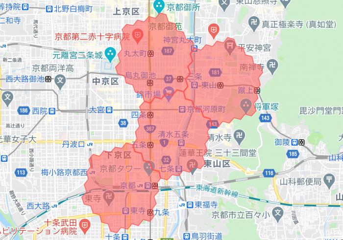 フードパンダ 京都エリア