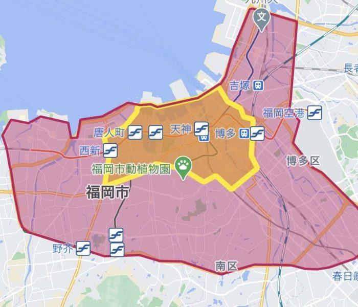 フードパンダ 福岡エリア