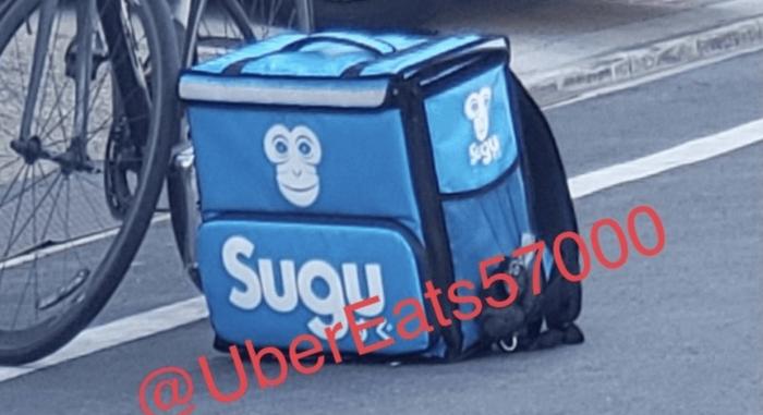 Sugu(すぐ)