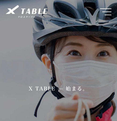 X TABLE(クロステーブル)配達員