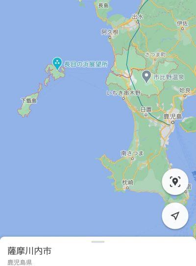 Doordash(ドアダッシュ)鹿児島