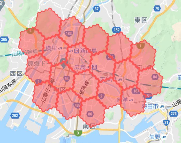 menu広島サービスエリア