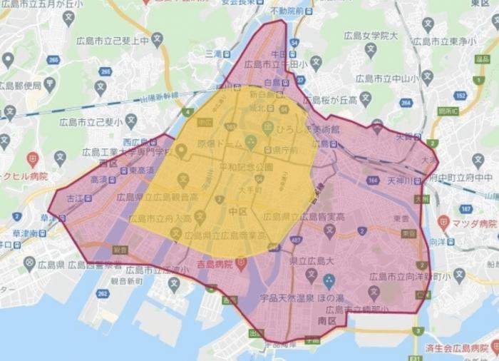 フードパンダ 広島エリア