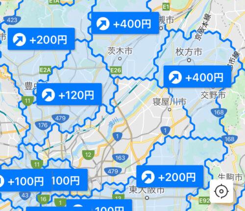 DiDifood(DiDiフード)広島ブースト料金ピーク料金