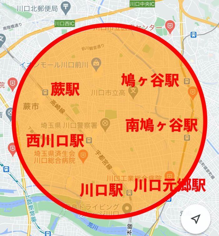 foodpandaフードパンダ 川口サービスエリア