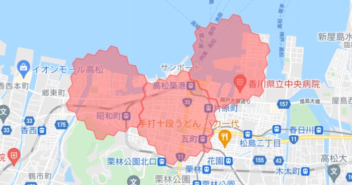 foodpandaフードパンダ 香川高松エリア