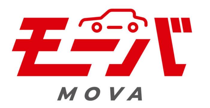 MOVAモーバ