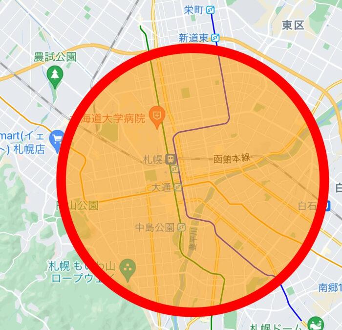 DiDiフード札幌エリア